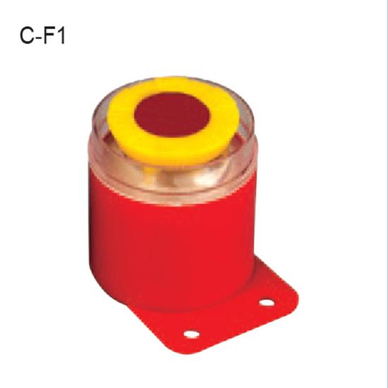 آژیر CF-1